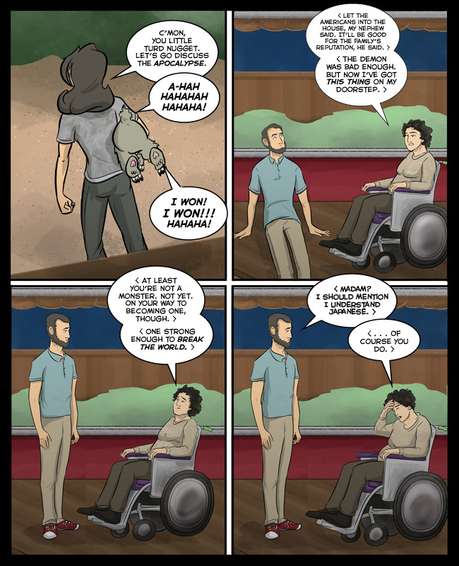 Comic for 16 November 2016: What? No. That's not a butthole. You're imagining things.